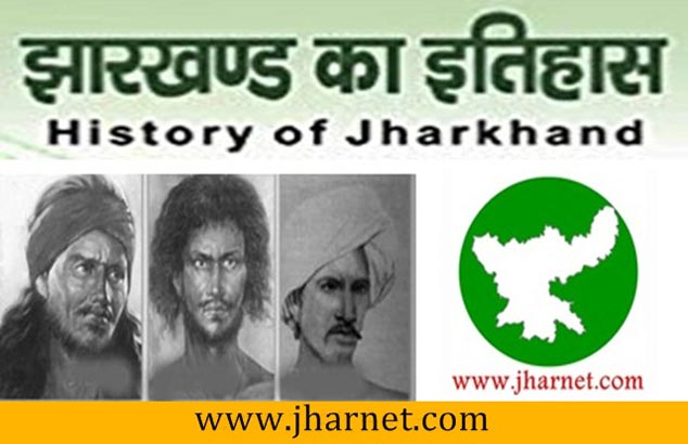 history of jharkhand
