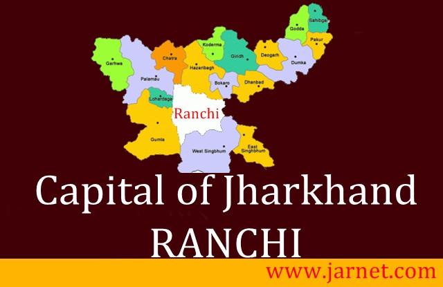 ranchi district