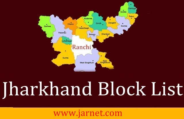 Jharkhand Block List