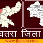 Chatra District