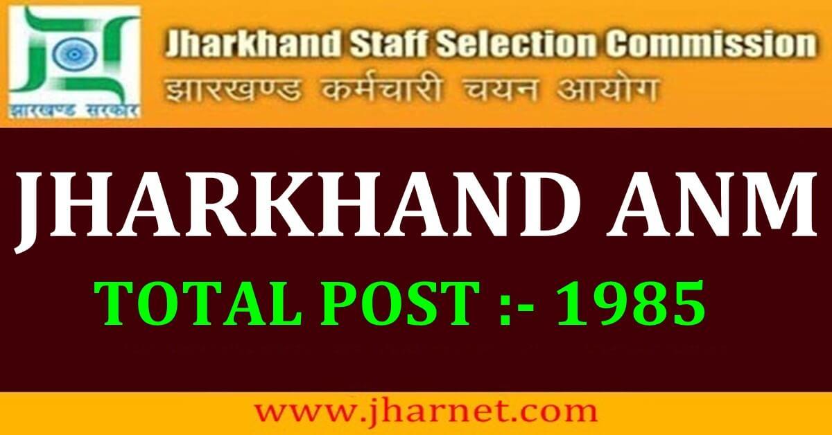 Jharkhand ANM Vacancy 2019