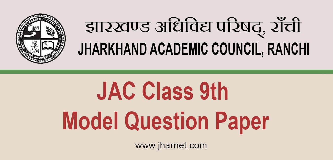 JAC 9th Model Question