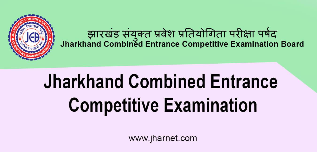 Jharkhand Combined
