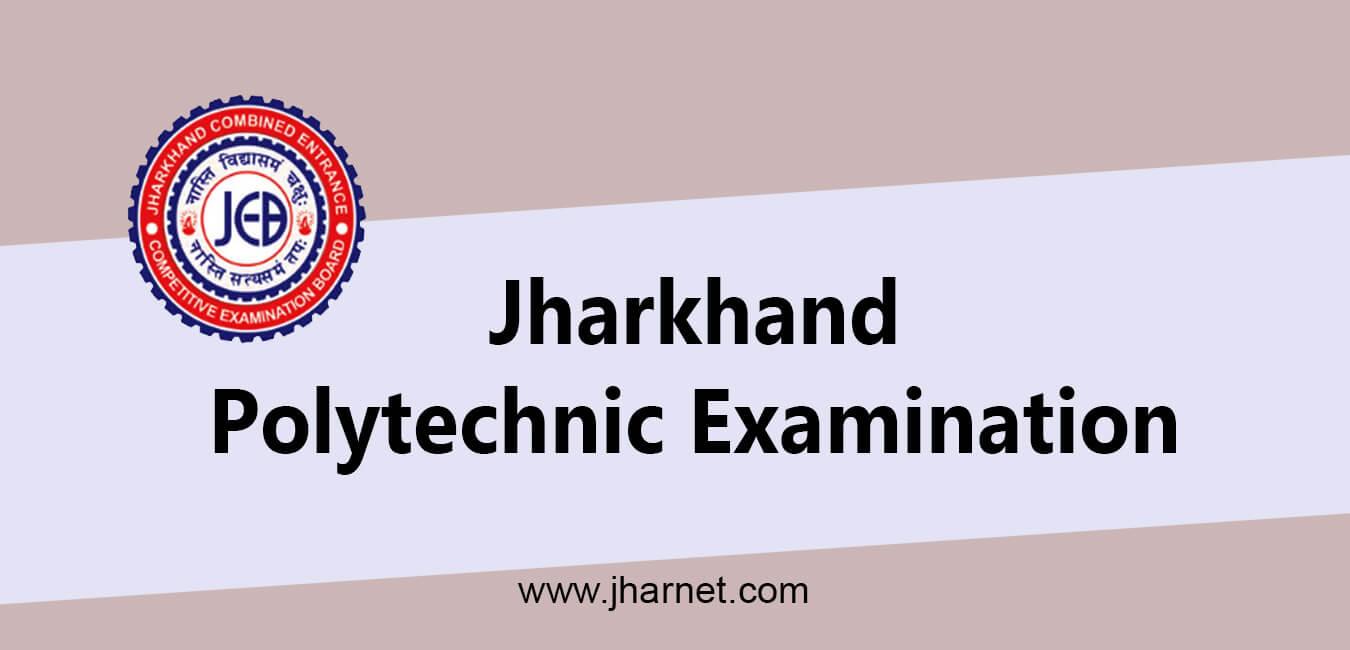 Jharkhand Polytechnic